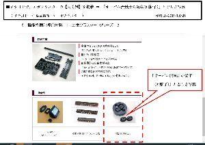 """4240 - クラスターテクノロジー(株) 【""""PEEK""""材料「CPEK2515」、ドル箱商品に育つ予感】(その1)  &g"""