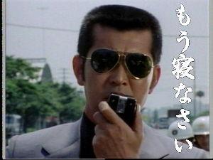 6079 - (株)エナリス なんか一生懸命池田氏の株 売る売らないとか、ずっと一生懸命になってるけど 別に第三者特別増資とかで池