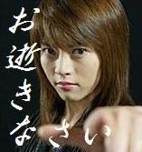 6079 - (株)エナリス 売🐷ども