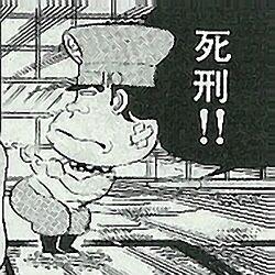 6079 - (株)エナリス んなう!
