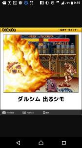 6079 - (株)エナリス 行け!  売り🐷共を  焼き尽くせ!