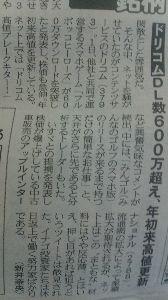 6079 - (株)エナリス 毎回気になっていたんだけど、 このコラムの担当新井奈央氏はなをさん?