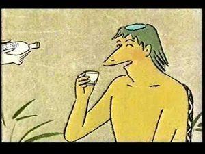 6079 - (株)エナリス 黄桜?  悪意はないよ