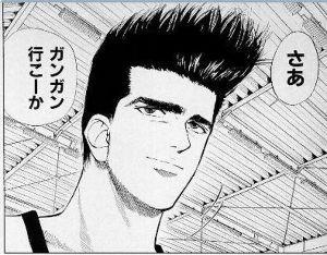 6079 - (株)エナリス ・
