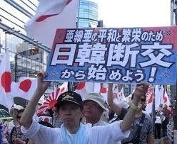 韓国、ついに米国大使館前に慰安婦像設置! 精神としての柵封体制は、      今も脈々と受け継がれている!!              中国に
