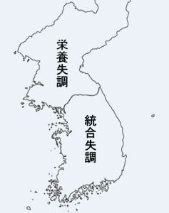 韓国、ついに米国大使館前に慰安婦像設置! 日本と朝鮮の最大の違いは何だと思われますか??   それは歴史構造なのです。 日本はヨーロッパ諸国と