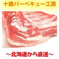 DB おっ!肉だ肉だ。よーし今日は食うぞ。 もっともって来たから、ガンガン食おうぜ。
