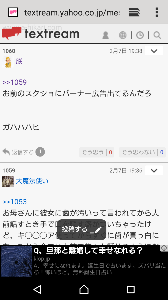 3264 - (株)アスコット 因みに今こんな広告出てるぜ!!