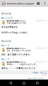 3264 - (株)アスコット これか?