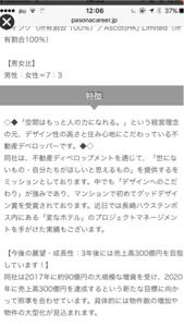 3264 - (株)アスコット わーたーしー♫  いーつーまーでーもー♫  まーつーーわ♫   (´・ω・`