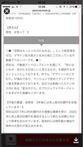3264 - (株)アスコット 嫌になちゃうよねw  (´・ω・`)