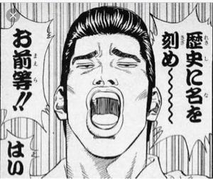 3264 - (株)アスコット \(^ω^)/