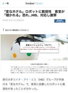 3264 - (株)アスコット 大丈夫かな????