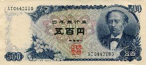 3264 - (株)アスコット 明日のストップ高478円 これは500円越えてしまうのか?