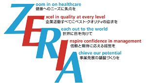 4559 - ゼリア新薬工業(株) 【 企業理念 】 ゼリア新薬では、私たちの企業意思の宣言として5つの価値観からなる「Z・E・R・I・