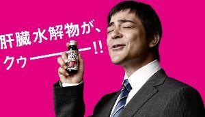 4559 - ゼリア新薬工業(株) 死んでもうたら肝臓もへったくれもない。