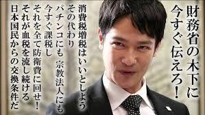 チョーセンパチンコ屋にしゃぶりつく政治家ども!! パチンコ産業は在日韓国・朝鮮人の割合が高く、韓国の中央日報によれば、日本に約1万6000~7000店