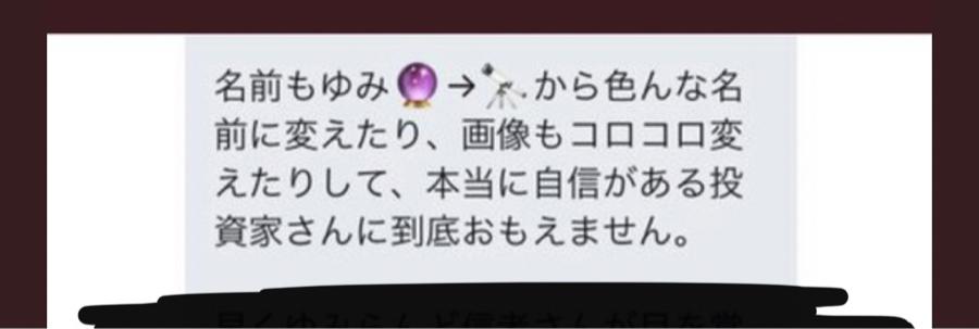 4696 - ワタベウェディング(株) クスクス(笑)