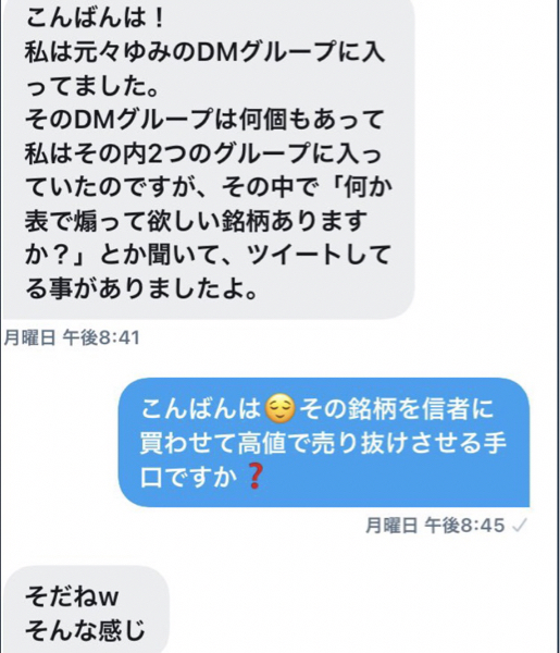 4696 - ワタベウェディング(株) 🥶🥶🥶🥶🥶