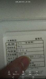 ^DJI - NYダウ ウニだよ