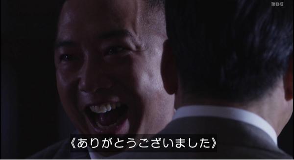 ^DJI - NYダウ どういたしまして😁😁😁
