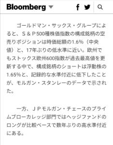 ^DJI - NYダウ こんなニュースが