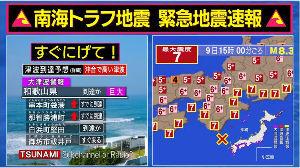 ^DJI - NYダウ トカラ列島で噴火してるのか そろそろ来るか