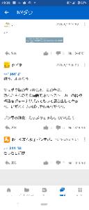 ^DJI - NYダウ これ(笑)