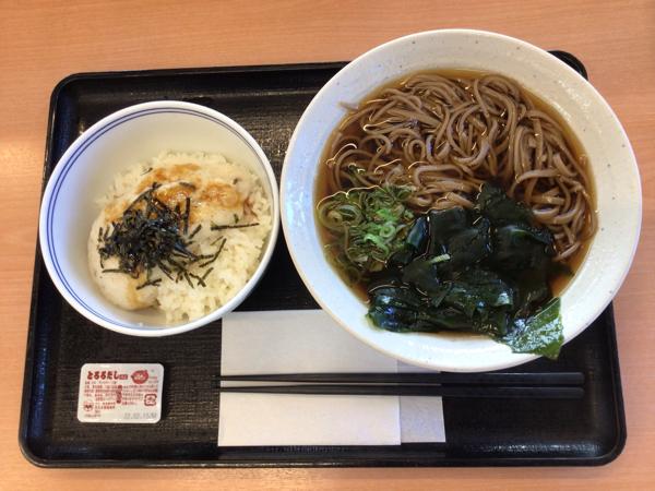 ^DJI - NYダウ 田村さん、今日の私の「晒めし🍚朝食」です❣️  初めてですが【そば処吉野家】で  「とろろご飯🍚朝そ