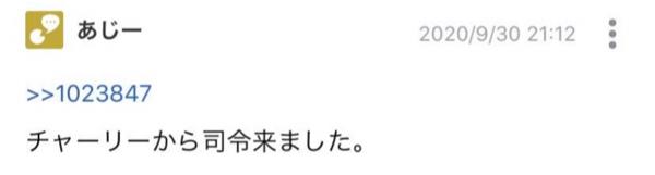 ^DJI - NYダウ あっ😅😅😅