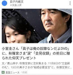 ^DJI - NYダウ mako、キメセク隠し撮りされてたか。
