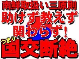 安倍総理「東京の都政を任すには舛添さんを置いて他には居ません」 ガス室送りだ。