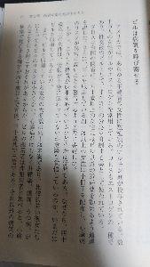 4514 - あすか製薬(株) (o・д・)