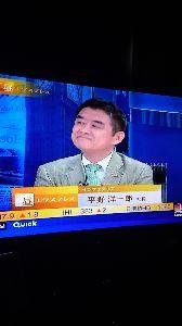 インフォテリア 情報早見専用 社長頑張れー\(^o^)/