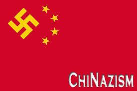 金権腐敗の自民党♪ 中国が強制労働を廃止       人権侵害批判意識、      拘束の約6万人近く釈放     20