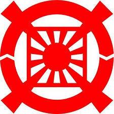 金権腐敗の自民党♪ 日韓戦に、朝日新聞の社旗を持ち込んだらどうなるのか???     韓国系の人たちは、旭日旗だとまた火