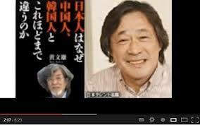 金権腐敗の自民党♪ 始まったな…。    韓国が日本からデーターをもらうことによるメリットは二つあります。