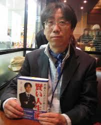 田村淳、ニコ生配信者たちの非常識な行動 朝鮮族で中国出身の日本人、金文学氏は日中韓3カ国を 比較する著書を書いている。そのなかでは、韓国、特