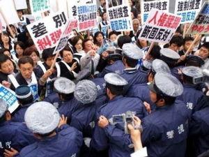 田村淳、ニコ生配信者たちの非常識な行動 旧朝鮮の、もう一方の片割れは、      脅迫状:横浜市役所などに送付 朝鮮総連への課税に抗議