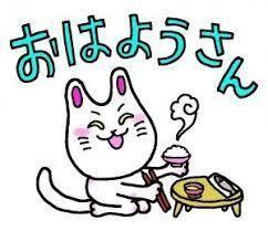 日本為替協会埼玉支部の社員食堂で愛を叫ぶ❗ ちゅんちゃんさん、こんにちわですぅー\(^o^)/  お元気で!幸せそうですね!? どきどき、大儲け
