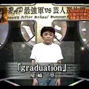 TOSのどうでもいい呟き(^-^)