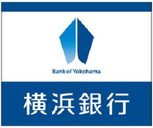 """横浜銀行^^ ■空中分解寸前   巨人は中畑監督が就任して以来、DeNAを""""メーンバンク"""""""