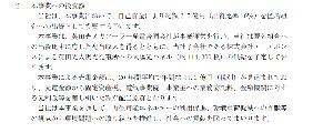 3647 - (株)ジー・スリーホールディングス > パネル1枚いくらなんだろな?w > 188,000枚w > 仮に2万円で仕入れ