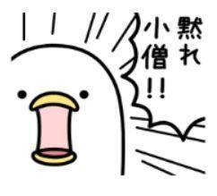 3647 - (株)ジー・スリーホールディングス うるせ~!!