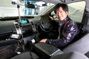 3676 - (株)デジタルハーツホールディングス 本日のNHKニュースで、車の自動走行実用化へ 政府が、大規模な実証実験の方針とアナウンス されました