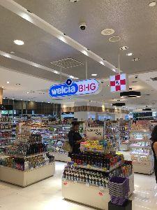 3141 - ウエルシアホールディングス(株) 我等がウエルシアがついにシンガポールに上陸です。  まだ本気モードの品揃えではないですが、シンガポー