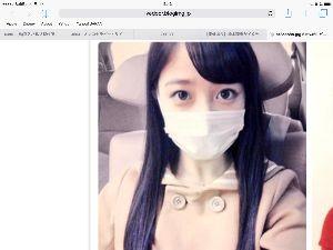 4564 - オンコセラピー・サイエンス(株) ライトニング 橋本環奈さんの画像を無断盗用 皆さん、こいつは男です。