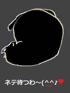 4564 - オンコセラピー・サイエンス(株) アハ(;^ω^)