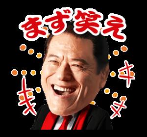 4564 - オンコセラピー・サイエンス(株) 昨日の今日🍺