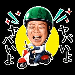4564 - オンコセラピー・サイエンス(株) 小当りか!!!
